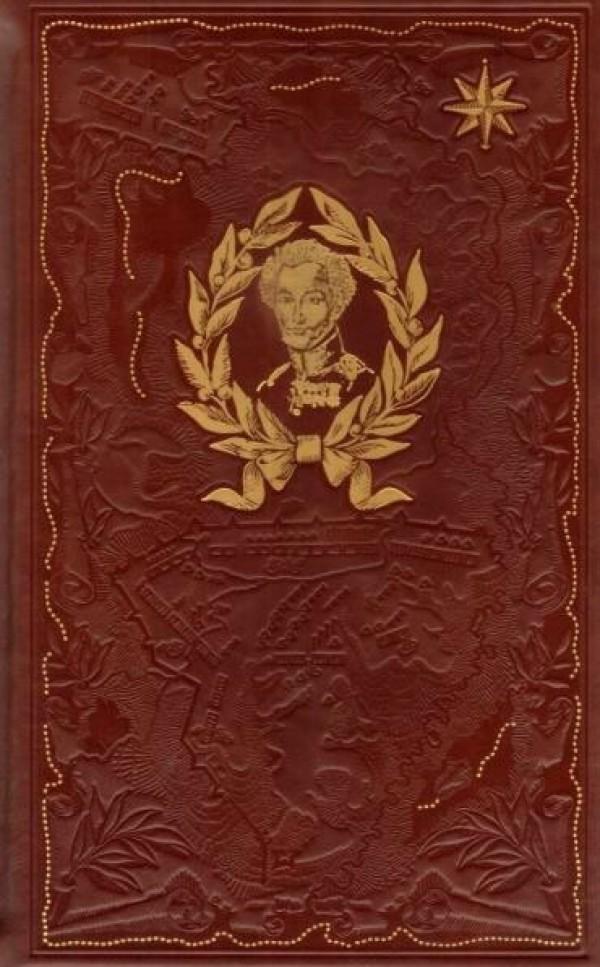 Книга об истории О Войне