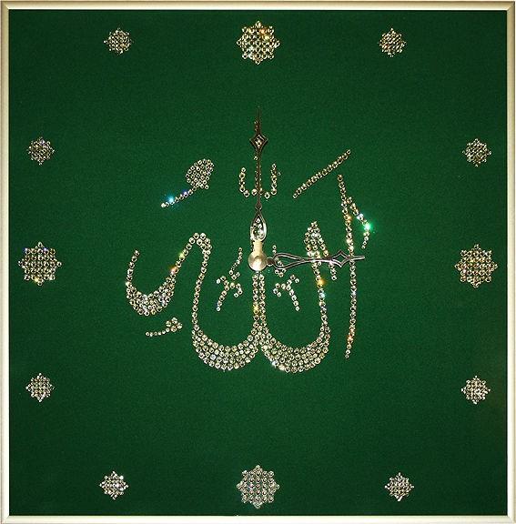 Зеленые часы с кристаллами сваровски Аллах