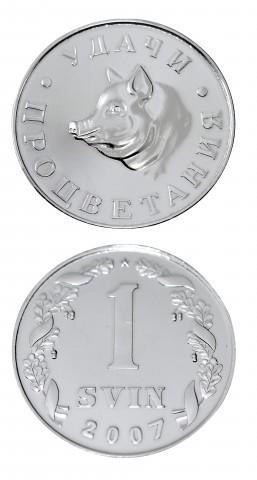 Сувенир №20 Свинья, серебро