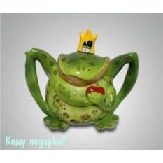 Чайник «Лягушка-Царевна»