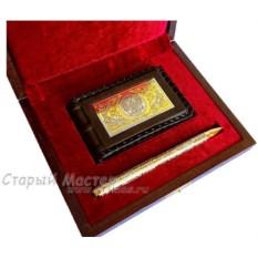 Подарочный набор «Визитница, ручка»
