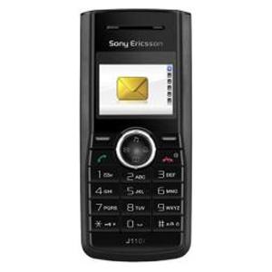 Мобильный телефон SonyEricsson J110i Smooth Grey