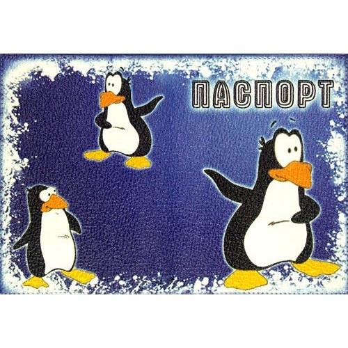 Обложка кожаная на паспорт Пингвины