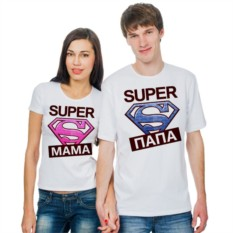 Футболки парные Super papa, super mama
