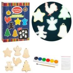 Набор для творчества «Светящиеся игрушки на ёлку»