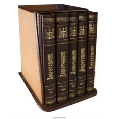 Книга Добротолюбие
