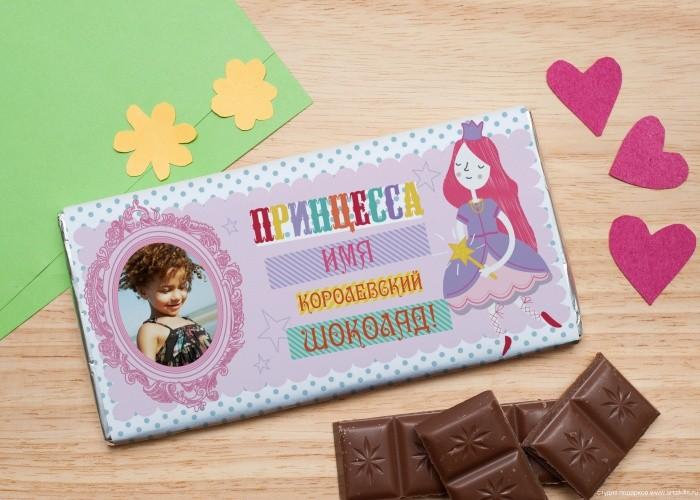свекла открытки из шоколада новосибирск легенде, светоносный