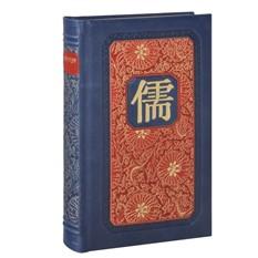 Подарочная книга Конфуций. Рассуждения в изречениях