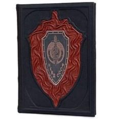 Подарочная книга НКВД СССР