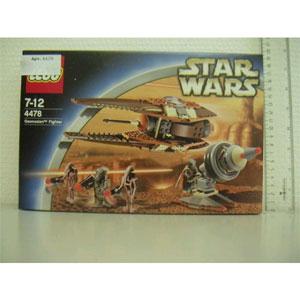 Конструктор lego-star wars:Тie бомбардировщик
