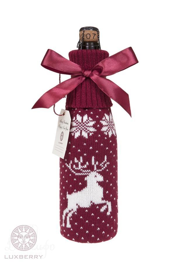 Декоративный чехол на бутылку Олень, бордо-белый