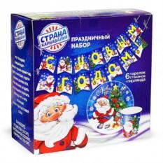 Набор новогодней посуды «Дед Мороз и зайка»