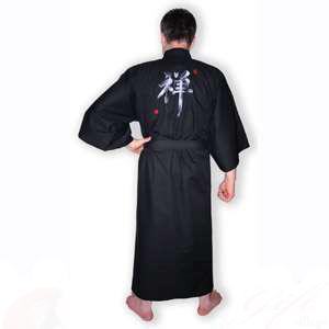 Эксклюзивное кимоно «Дзен»