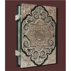 Книжное изданте Коран