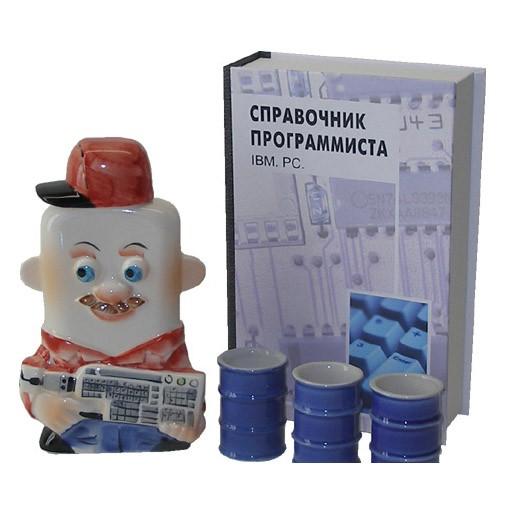 Набор «Программист и 3 рюмки» в упаковке «Книга»