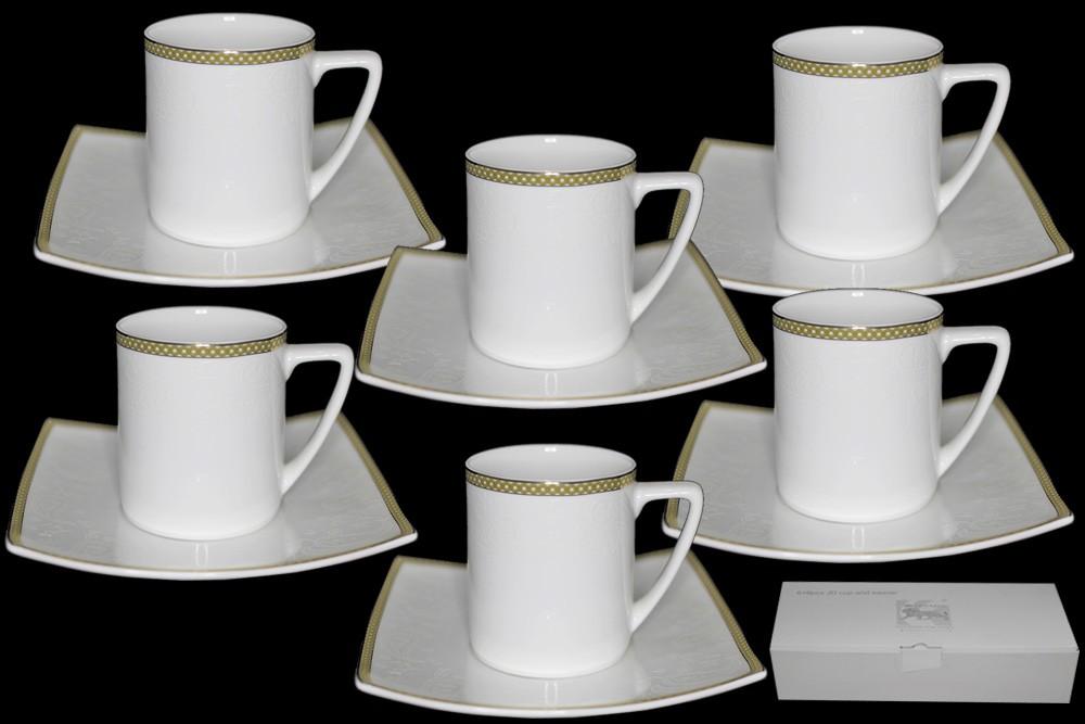 Чайный набор Galaxy gold из 12 предметов (костяной фарфор)