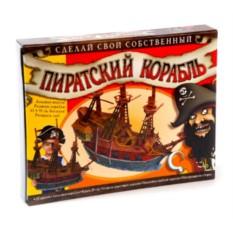 Набор «Пиратский корабль»