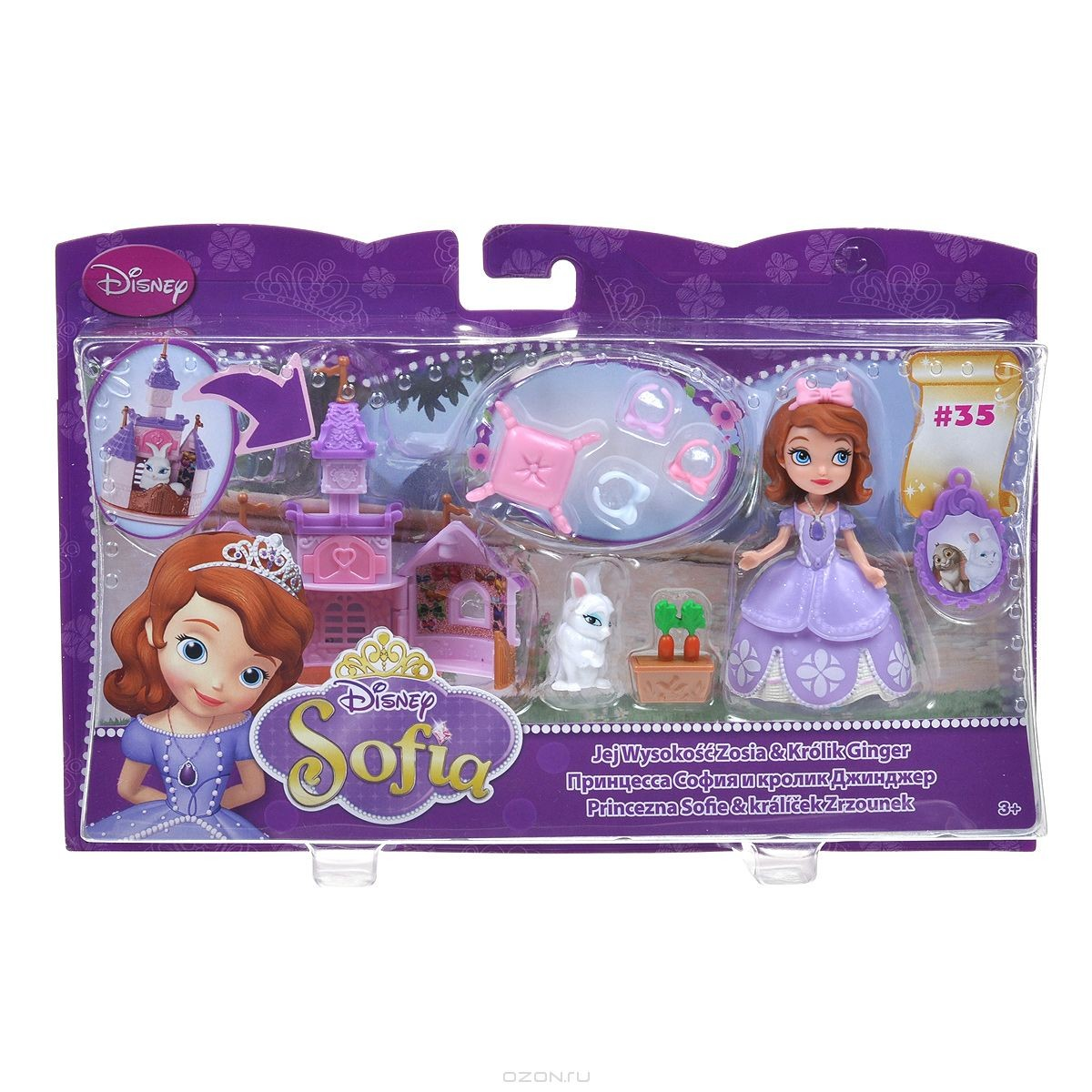 Кукла Sofia the First, с зайчиком