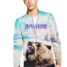 Бомбер Я русский с медведем