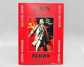 Набор плакатов «Ленин. Золотая коллекция»
