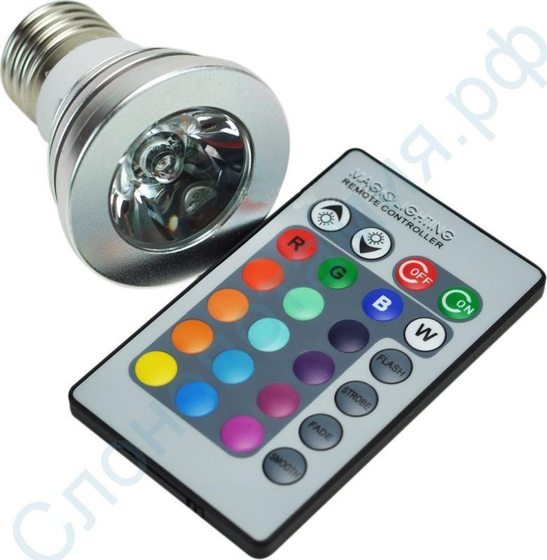 Светодиодная многоцветная лампа с пультом ДУ