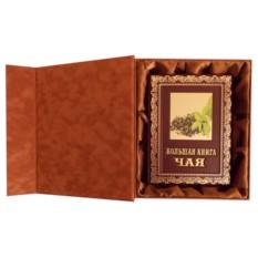 Подарочное издание «Большая книга чая»