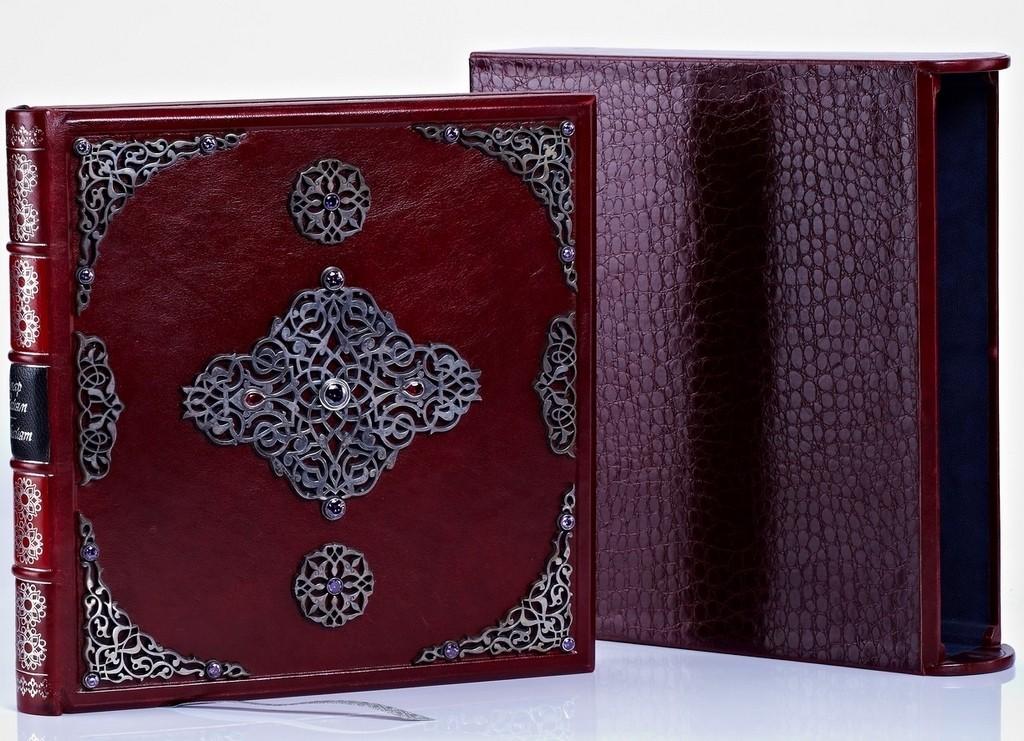 Подарочное издание Рубайят. Омар Хайям. Экземпляр №16