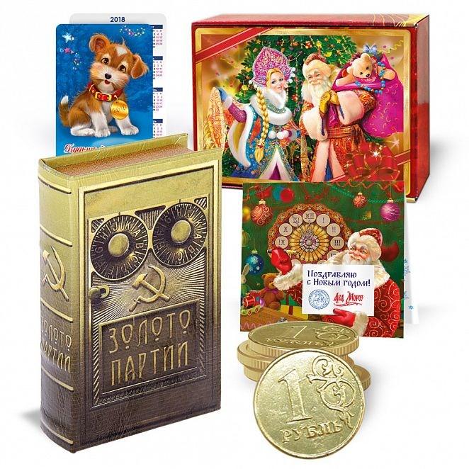 Подарочный набор с книгой-сейфом Золото партий