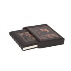 Подарочная книга Афоризмы долголетия