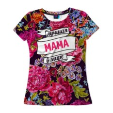Женская футболка Маме