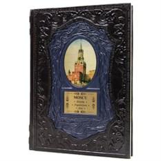 Подарочная книга «Москва» на испанском языке