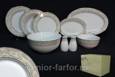 Столовый сервиз Lenardi (25 предметов) 775-035