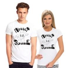 Парные футболки для двоих Привет, земляне