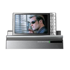 HDD-плеер Archos 504 80Gb