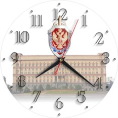 Настенные стеклянные часы ФСБ с логотипом сверху
