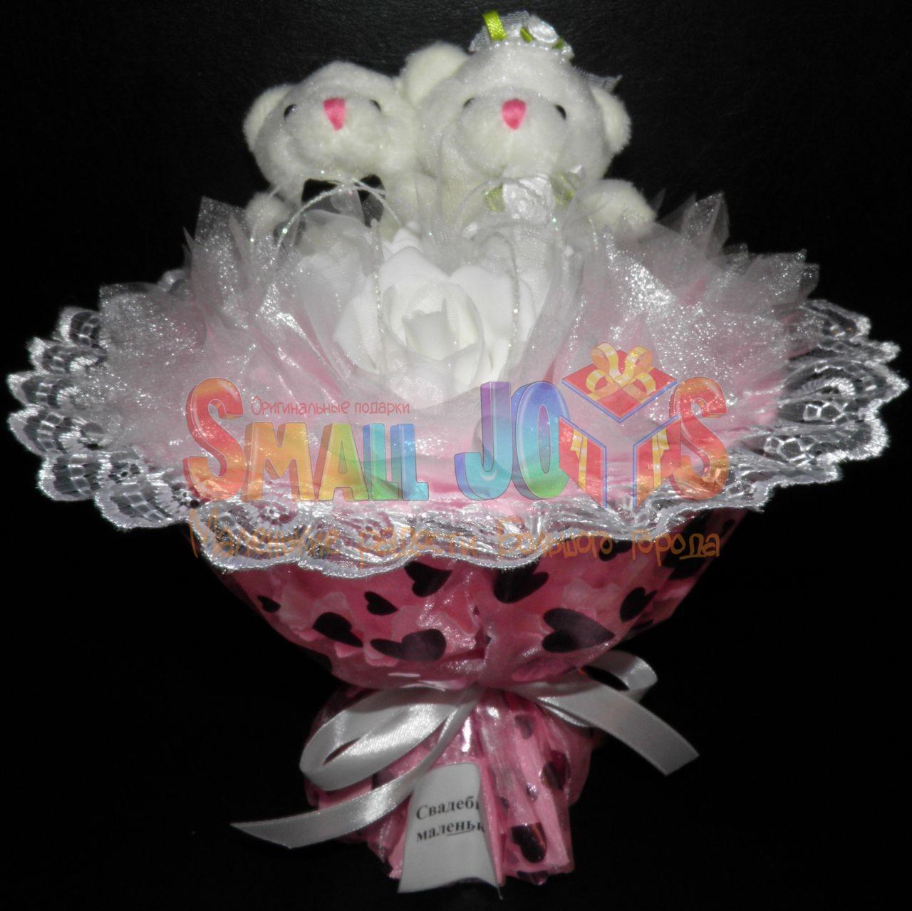 Свадебный малый букет (розовый)