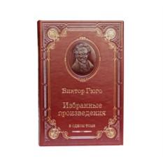 Подарочная книга Виктор Гюго. Избранные произведения