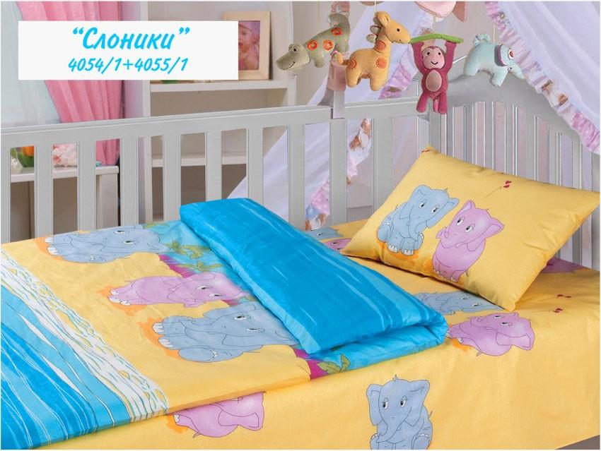 Детское белье в кроватку Слоники (Облачко)