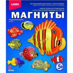 Набор для детского творчества Магниты. Коралловые рыбки