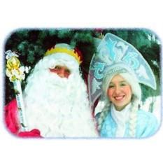 Борода, усы и парик Дед Мороз