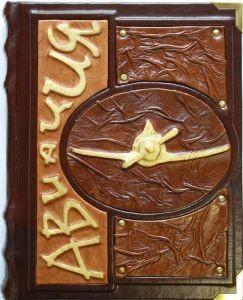 Подарочная книга Авиация