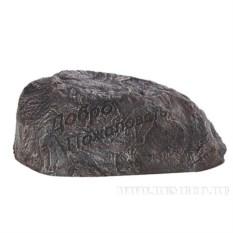 Декоративный камень Добро пожаловать
