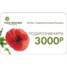 Подарочный сертификат Yves Rocher (Сеть бутиков)