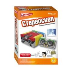 Научно-технический конструктор «3D-камера»