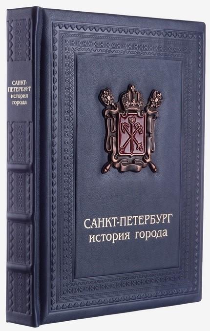 Книга Санкт-Петербург. История города