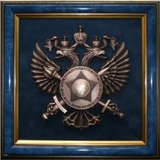 Плакетка Эмблема Служба внешней разведки России