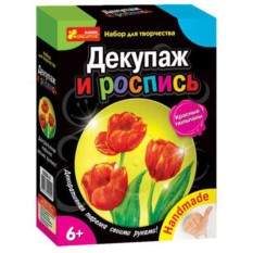Набор Декупаж и роспись. Красные тюльпаны