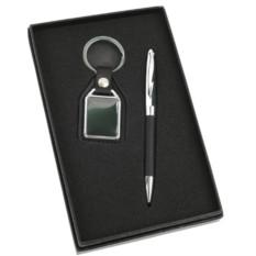 Подарочный набор из шариковой ручки и брелока
