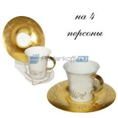 Кофейный набор на 4 персоны Золотая свадьба