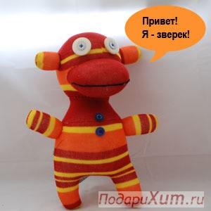 Сувенир Носок-Обезьяна